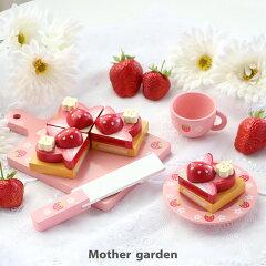 マザーガーデン木製おままごとままごとセット野いちごトーストセットいちごパン木のおもちゃ知育玩具お料理セット女の子プチプレゼントお祝い