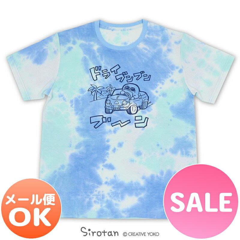 ドライブンシャツ