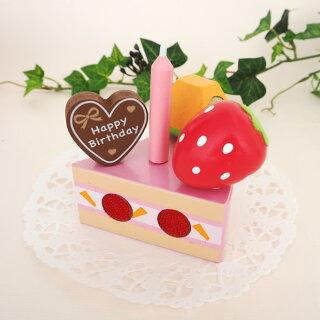 おままごとティータイムケーキセット「うさももケーキ」と「紅茶セット」セット販売木のおもちゃ