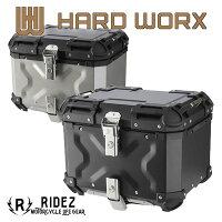 """★送料無料★RIDEZ""""HARDWORXHX45""""《容量:45リットル》ハードワークストップケース/ライズ"""
