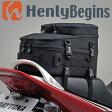 デイトナ HenlyBegins 72258 シートバッグMIL 11〜15L 容量可変タイプ