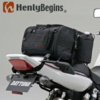 デイトナHenlyBegins77280シートバッグMIL/30LII容量可変タイプ