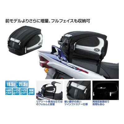 ナンカイBA-304ホップアップネオシートバッグ