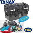 ★送料無料★TANAX タナックス モトフィズ MFK-222 グランドシートバッグ