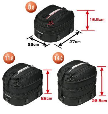 【ラフ&ロード/RR9025】Wアップテールバッグ3段階に容量可変可能なシートバッグ