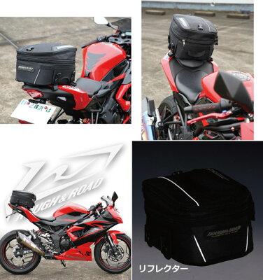 【PROGRIP/RR9031】RSLシートバッグ容量可変タイプ/12↔18ℓ(最大)Rough&Road
