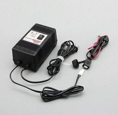 デイトナ71199バイク用バッテリー維持充電器+防塵キャップ付き車体配線セット