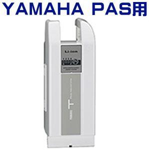 ヤマハPAS用バッテリーX80-A12.9AhリチウムT(Li-ion)