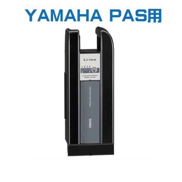 電動アシスト自転車用アクセサリー, バッテリー  90793-25120 PAS X80-20 2.9AhTLi-ion PAS T