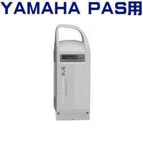 ヤマハPAS用バッテリーX56-026.0AhリチウムM(Li-Ion)PASリチウムM