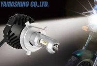 IPF/YAMASHIRO【141HLBM/4951499018235】LEDヘッドコンパクトMOTOH4HI/LO6500K二輪車専用LEDヘッドライトバルブコンパクト&ハイコストパフォーマンス