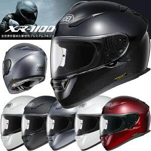 【ピンロックシートも付属】★送料・代引き手数料無料★SHOEI XR-1100 フルフェイスヘルメット ...