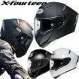 ★送料無料★ショウエイ X-FOURTEEN (エックス - フォーティーン) X-14 フルフェイスヘルメット