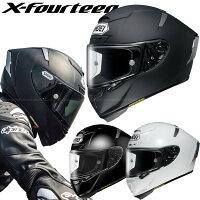 ショウエイX-FOURTEEN(エックス-フォーティーン)X-14フルフェイスヘルメット