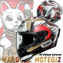 ★送料無料★ショウエイ X-FOURTEEN MARQUEZ MOTEGI2(マルケス モテギ2) X-14 フルフェイスヘルメット M・マルケス選手 レプリカモデル