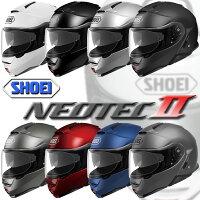 SHOEI/ショウエイ【NEOTECII/ネオテック2】ライダーの要求を高次元で融合した、先進のシステムヘルメットバイザー内蔵フルフェイスヘルメット