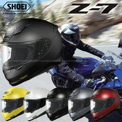 【ご予約販売】★送料・代引き手数料無料★ SHOEI Z-7 フルフェイスヘルメット