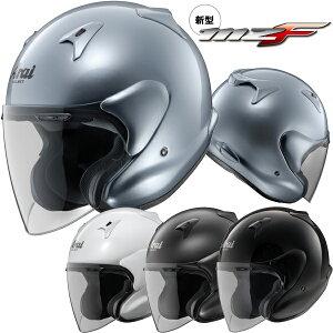 【期間限定特価】でさらに!★送料・代引き手数料無料★ARAI (アライ) MZ-F ヘルメット フル...