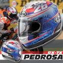 ★送料無料★アライ RX-7X PEDROSA D・ペドロサ フルフェイスヘルメット レプリカモデル
