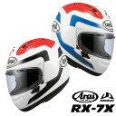 ★送料無料★アライ RX-7X スペンサーレプリカモデルフルフェイスヘルメット トリコロール・カムバックカラー(南海部品オリジナルカラー)