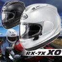 ★送料無料★アライ RX-7X XO フルフェイスヘルメット 特大サイズ