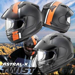 ASTRAL-X TWIST