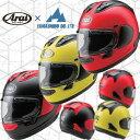 ★送料無料★アライ RX-7X TWO-TONE フルフェイスヘルメット 山城オリジナルカラー