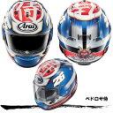 ★送料無料★アライ RX-7X PEDROSA SAMURAI(ペドロサ侍/サムライ) フルフェイスヘルメット レプリカモデル