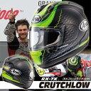 ★送料無料★アライ RX-7X CRUTCHLOW(クラッチロウ)フルフェイスヘルメット カル・クラッチロウ レプリカモデル