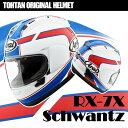 ★送料無料★アライ RX-7X シュワンツ フルフェイスヘルメット 東単オリジナルグラフィック