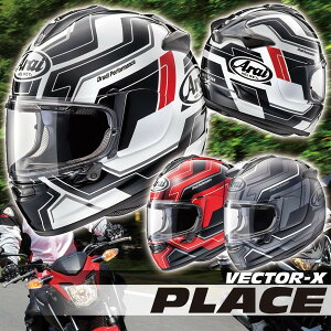 VECTOR-X PLACE