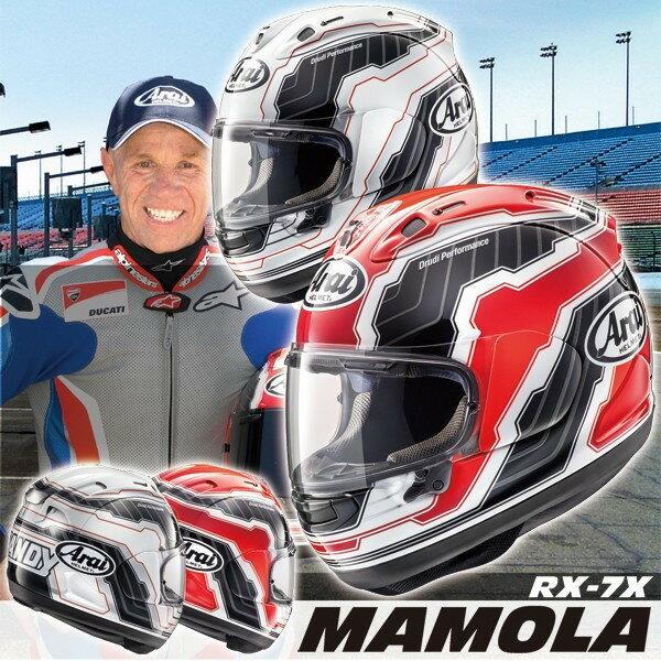 バイク用品, ヘルメット  RX-7X MAMOLA R