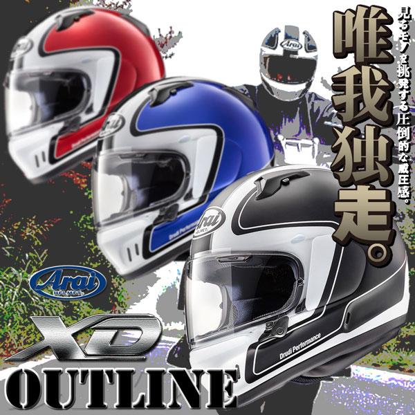 バイク用品, ヘルメット ARAI XD OUTLINE