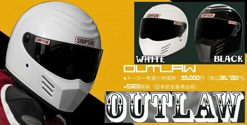 ★送料無料★ SIMPSON OUTLAW シンプソン アウトロー フルフェイスヘルメットアウトロウ:MotoGoods Market