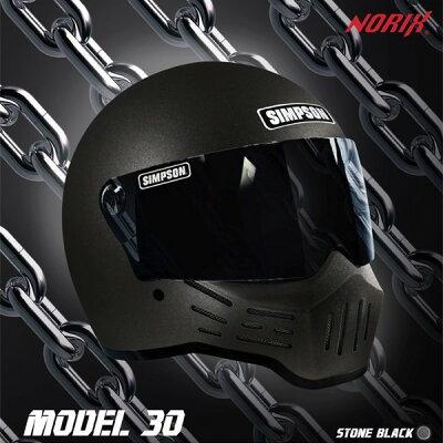 ★送料無料★SIMPSONMODEL30(M30)復刻フルフェイスヘルメット