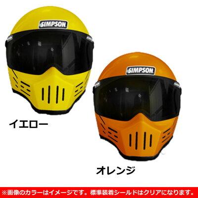 ★新色ストーンブラック!送料無料★SIMPSONMODEL30(M30)復刻フルフェイスヘルメット
