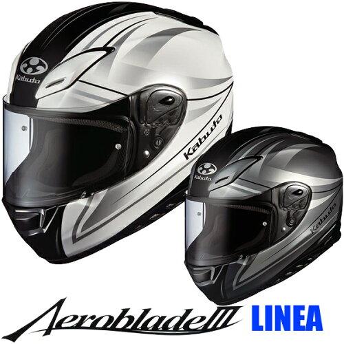 完売 ★送料無料★ OGK Aeroblade3 LINEA (エアロブレード3 リネア) フルフェイスヘルメットAer...