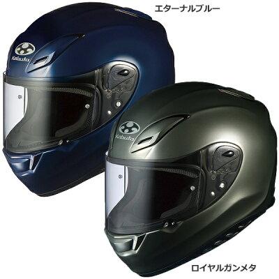 ★送料無料★OGKAeroblade3(エアロブレード3)フルフェイスヘルメットAeroblade-III