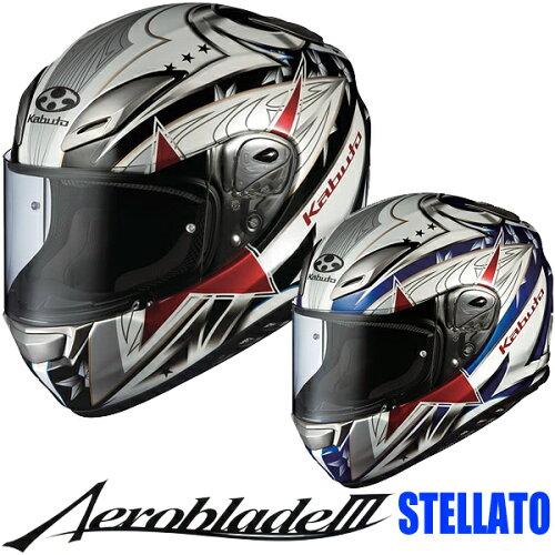 完売 ★送料無料★ OGK Aeroblade3 STELLATO (エアロブレード3 ステラート) フルフェイスヘルメ...