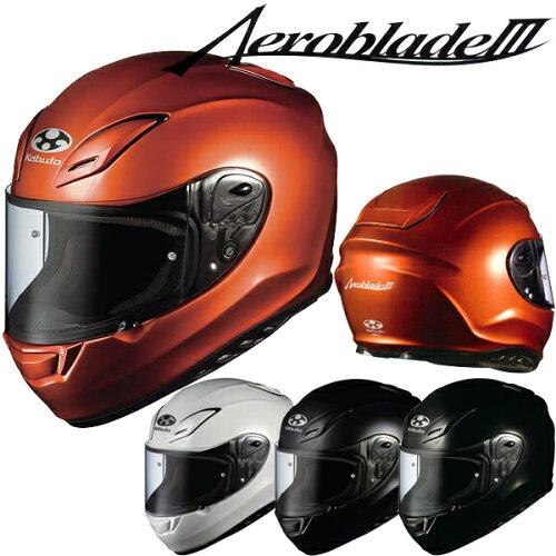 完売 ★送料無料★ OGK Aeroblade3 (エアロブレード3) フルフェイスヘルメットAeroblade-III