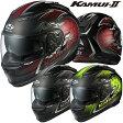 ★送料無料★OGK KAMUI-2 BLAZE(カムイ2 ブレイズ) KAMUI2 フルフェイスヘルメット インナーシールド装備
