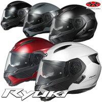 """OGKKABUTO""""RYUKI/リュウキ""""すべてはライダーのために快適な軽さのカタチIRカットシールド採用の快適・軽量・高機能な次世代システムヘルメットオージーケィ/カブト"""