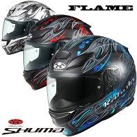 """OGK""""SHUMAFLAME""""磨き上げた空冷性能が高い快適性を実現した新型フルフェイスヘルメットにトライバル模様で表現したクールかつ刺激的なグラフィックモデル登場!バイク/オートバイ用/オージーケー"""