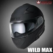 モディファイ ワイルドマックス システム ヘルメット インナー バイザー ソリッド