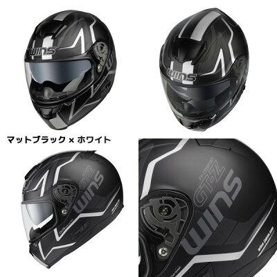 WINSFF-COMFORTGTZフルフェイスヘルメットインナーバイザー付き軽量コンパクトフルフェイス(エフ・エフ−コンフォート)