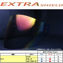 SHOEI CJ-1 ジェット用シールド対応 EXTRAシールド