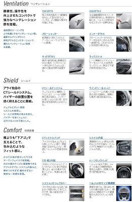 ★送料無料★アライCT-Zオープンフェイスヘルメット