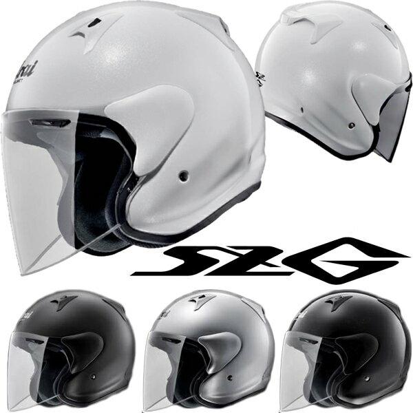 アライSZ-Gジェットヘルメット
