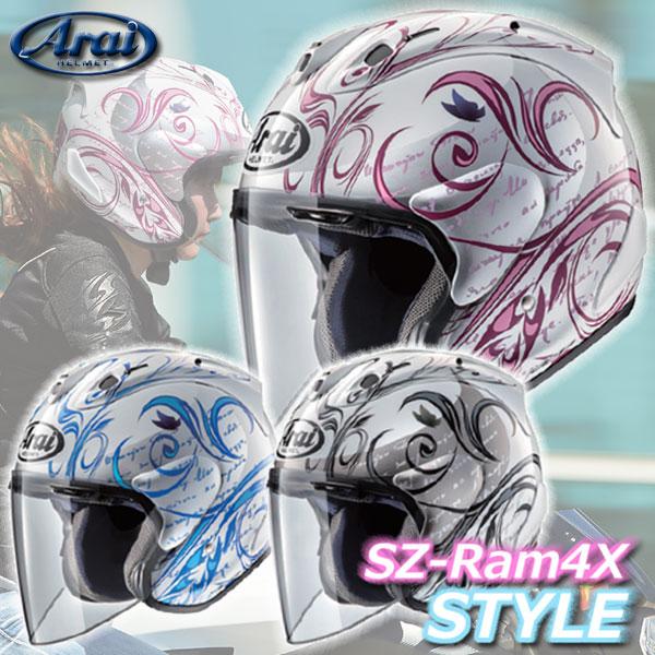 バイク用品, ヘルメット ARAI SZ-Ram4X STYLE