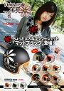 ダムフラッパー FLOWER JET (フラワージェット) レディースサイズ シールド付き ジェットヘルメット ★新規格適合品★